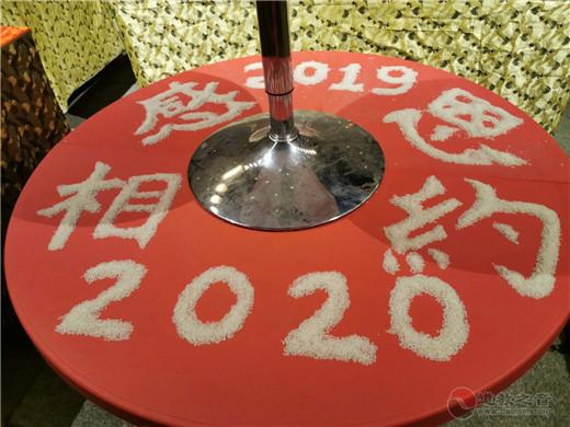 榕台民众在福州三坊七巷天后宫燃灯共同祈福2020