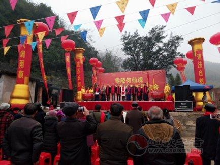 永州市何仙观神像开光祈福法会隆重举行