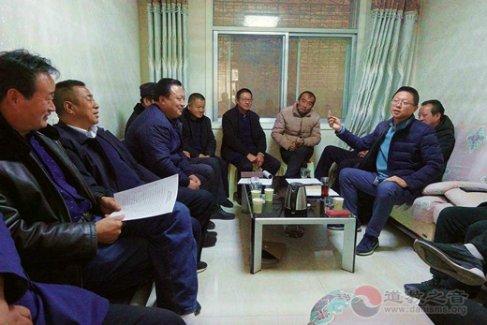 陕西榆阳道协召开会长扩大会部署2020年工作
