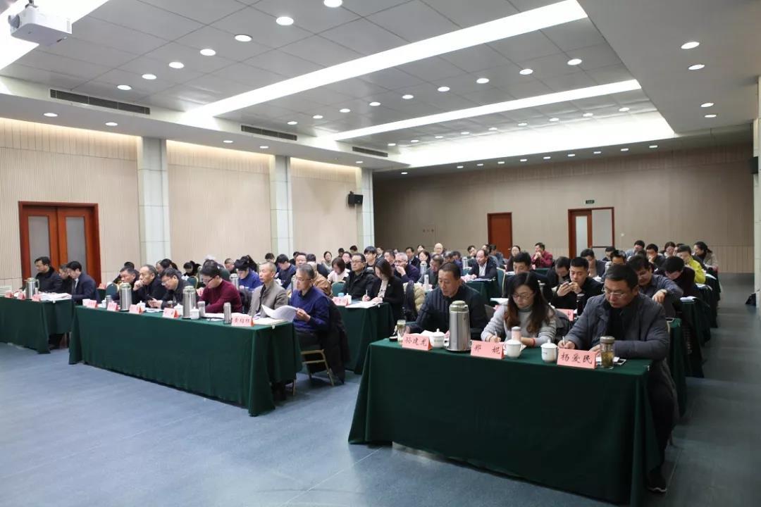 江苏省民宗委举办全省宗教活动场所安全工作专项整治培训班