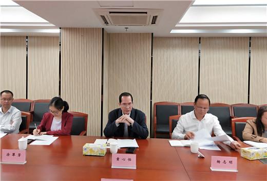 广东省召开全省宗教界反邪教工作联席会议