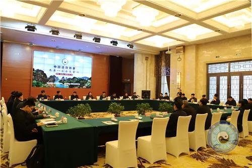 中国道教协会九届八次会长会议在江西鹰潭龙虎山召开