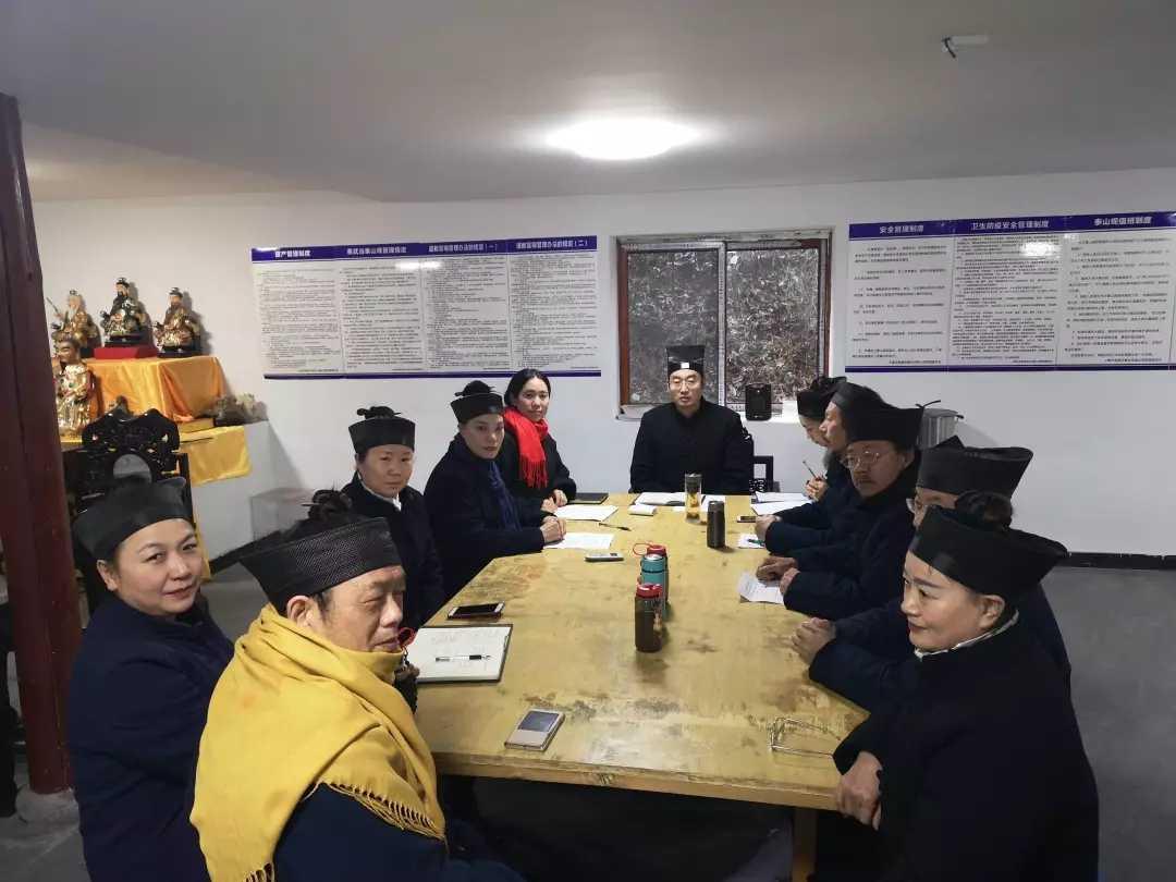 十堰赛武当道教协会召开2019年工作总结及2020年工作部署会