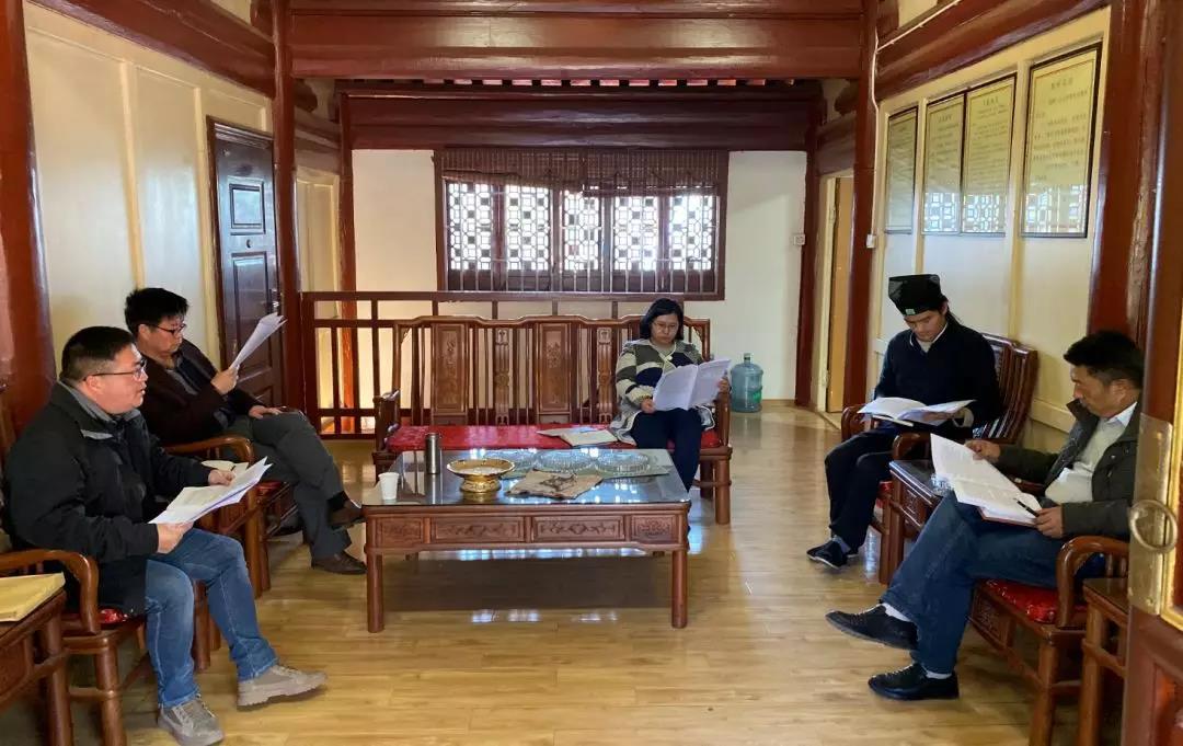 云南省民族宗教委宗教业务四处到省道教协会进行业务指导