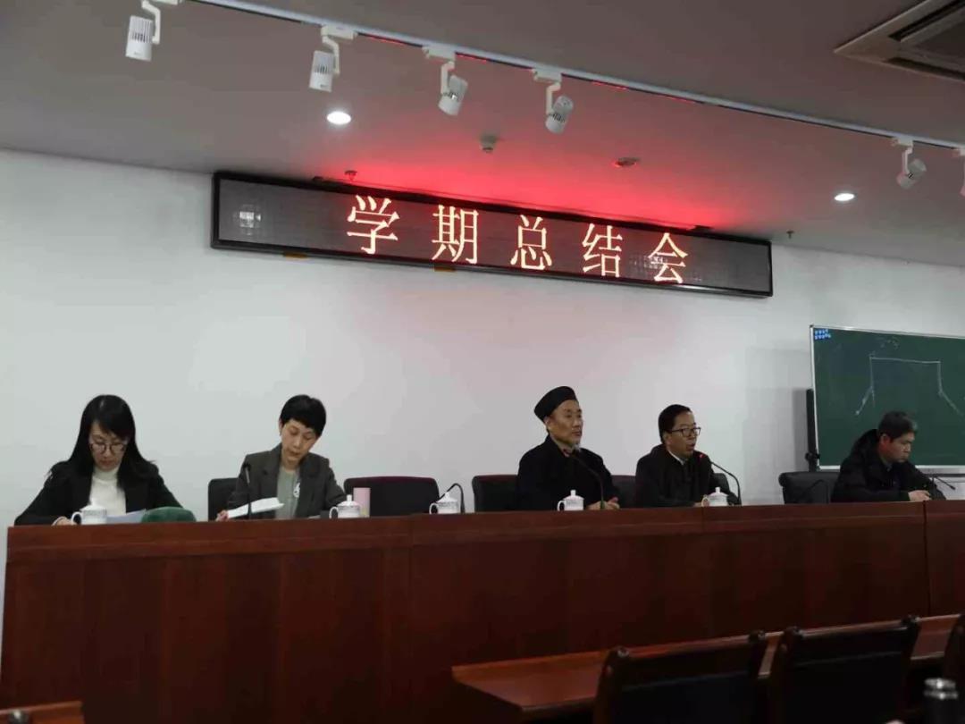 中国道教学院举行学期总结会