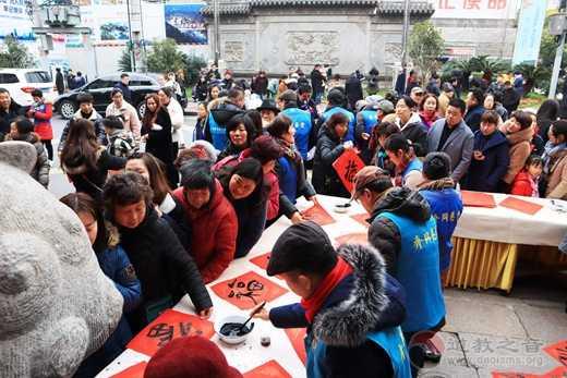 """上海城隍庙举行""""送'福'到万家——迎新春赠福字""""公益活动"""
