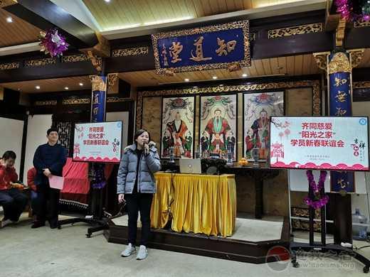 上海城隍庙慈爱功德会与豫园街道阳光之家及社区老人喜迎新春