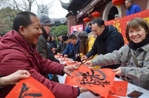 """上海白云观举行庚子年""""送福到万家""""——福字义赠活动"""