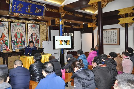 上海城隍庙举行春节消防培训及演练
