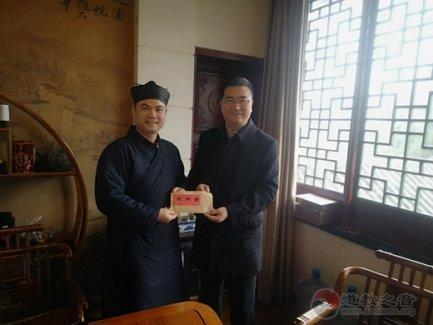 汉中市委副书记权俭走访慰问市道协负责人