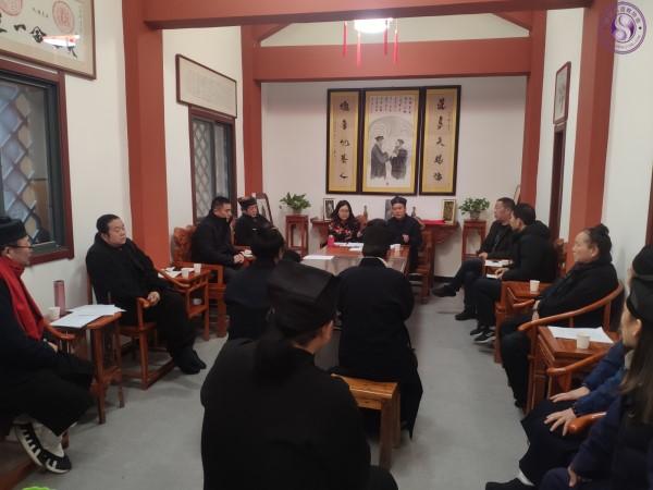 西安市长安区道协举行二届八次常务理事会议