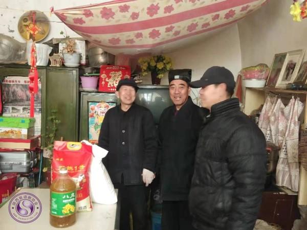 延安市富县太和宫开展新春困难群众慰问活动