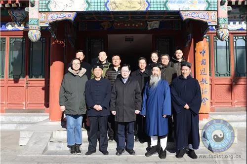 中央统战部副部长、国家宗教事务局局长王作安到中国道教协会走访慰问