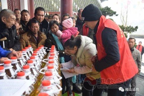 安化县梅城镇启安村东华观开展慈善公益活动