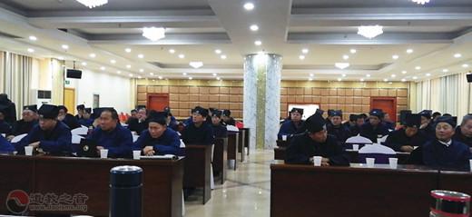 宁夏青铜峡市道协举办全市道教人士培训班