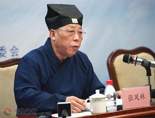 张凤林道长:崇道尚德 与世偕行,弘扬道教优秀文化