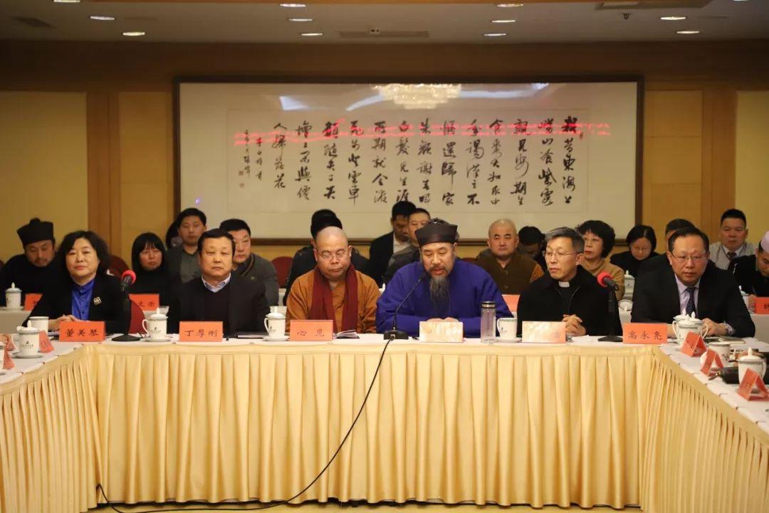 山东省青岛市召开全市性宗教团体新任领导班子成员见面会暨迎新春座谈会