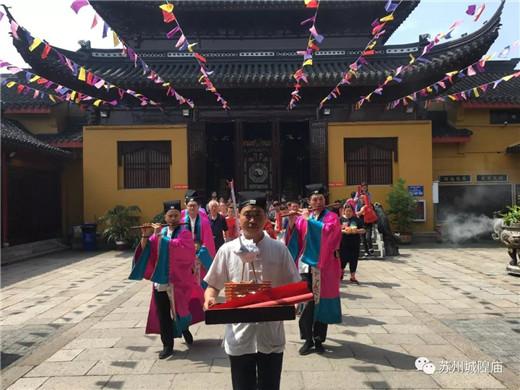2019苏州城隍庙重要活动盘点