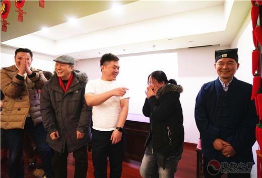 """上海白云观慈爱功德会""""志愿者新春联谊会""""圆满举行"""