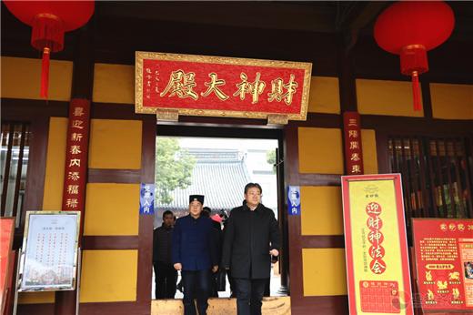 苏州市副市长曹后灵节前走访慰问玄妙观