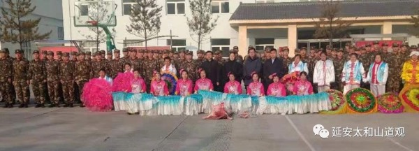 陕西省延安市太和山道观开展拥军慰问活动