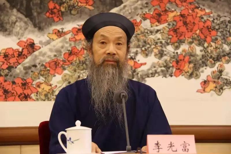 李光富會長:治理道教商業化,推進教義思想體系的現代建構