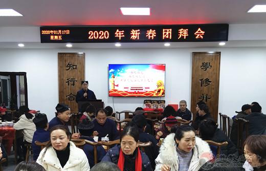 陕西省紫阳县真人宫举办2020年迎新春