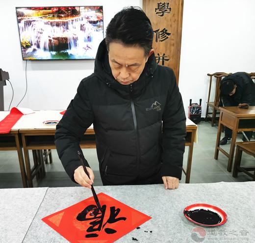陕西省紫阳县真人宫举办2020年迎新春团拜会