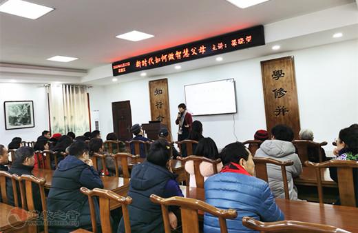陕西省紫阳县真人宫道德讲堂举办第一期公益讲座
