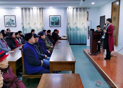 陜西省紫陽縣真人宮道德講堂舉辦第一期公益講座