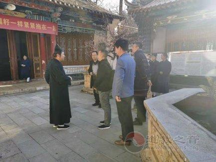 云南印社向云南省道教协会捐赠清代道教符咒古砖原拓