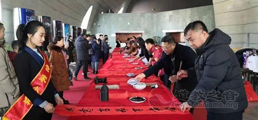 山西省应县三官庙举办迎新春赠红福笔会活动