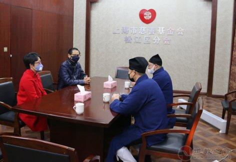 上海市松江区道教协会捐款10万元用于新型冠状病毒感染肺炎疫情防控工作