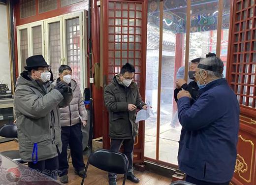 北京市民族宗教委领导赴吕祖宫、东岳庙慰问并检查防疫工作落实情况