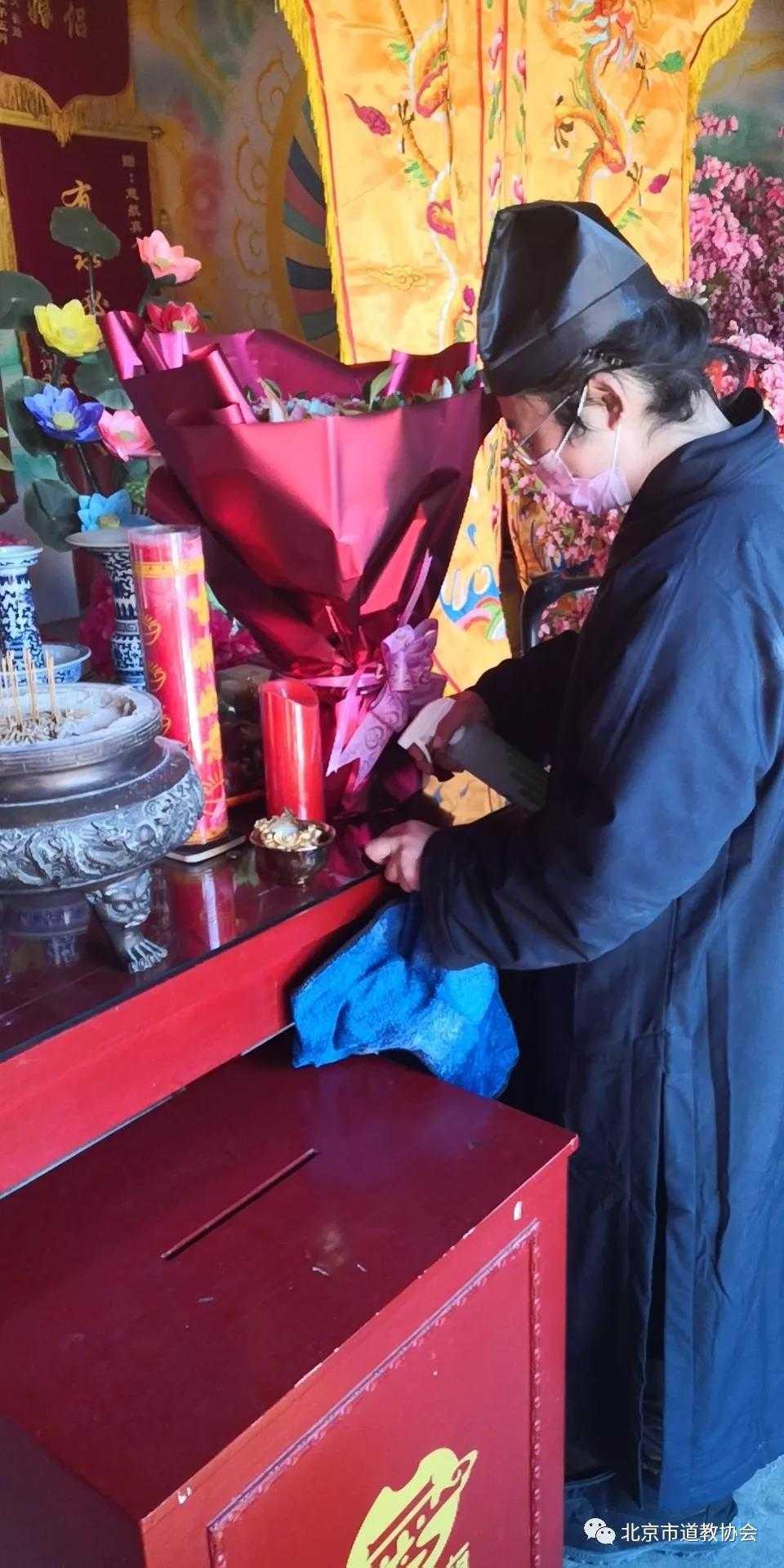 北京市道教界積極開展防疫工作