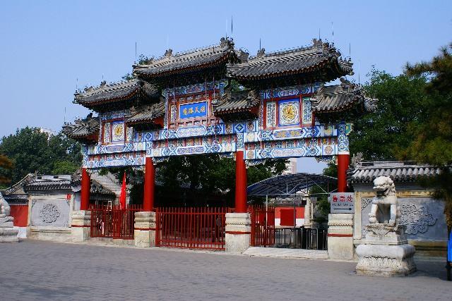 众志成城,共渡难关——北京白云观为疫情防控捐助善款1300万元