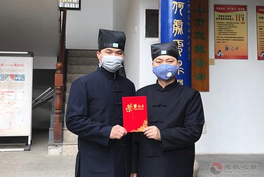 江苏省昆山市道协捐助6万元用于疫情防控