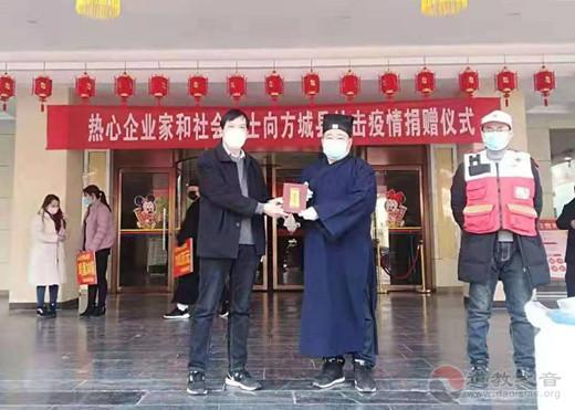 南阳市道教协会积极配合做好疫情防控工作并捐款