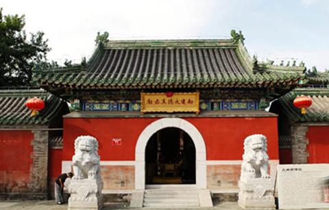 北京火神庙捐助20万元善款用于抗击疫情