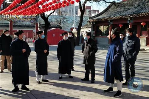 中央统战部副部长、国家宗教事务局局长王作安到中国道教协会检查指导疫情防控工作