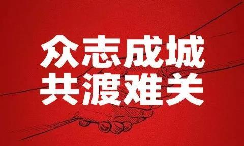 江西省民族宗教界积极筹集善款和防疫紧缺物资支援疫区