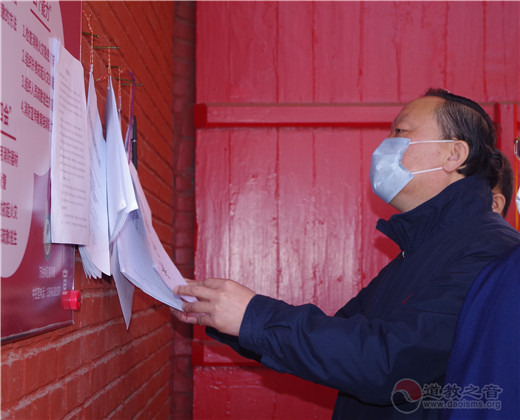 山西省委常委、统战部部长徐广国莅临居贤观视察疫情防控工作