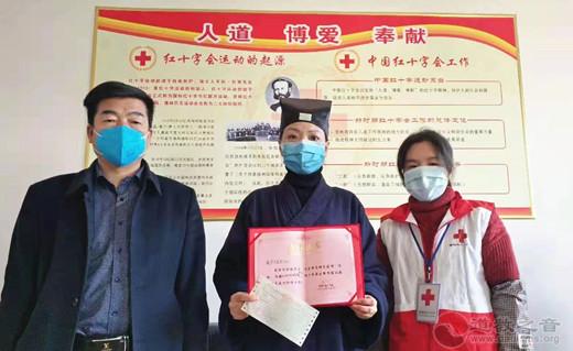 """太原市道教界组织""""众志成城、抗击新冠肺炎""""爱心捐款捐物活动"""