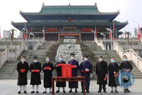 贵州省福泉市道教界为抗击疫情捐款