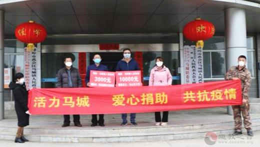 安徽省蚌埠市道教界为抗击疫情捐款