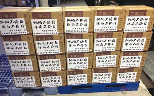 美国纽约紫云山道场为支援疫情防控捐赠防疫用品