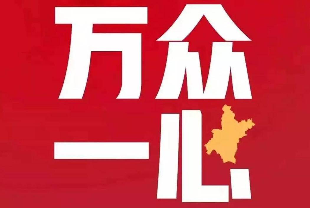 重庆市宗教界助力新冠肺炎疫情防控工作
