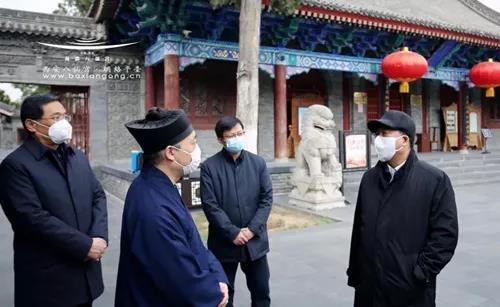 陜西省委常委、統戰部部長姜鋒到西安八仙宮檢查指導全省道教界疫情防控工作