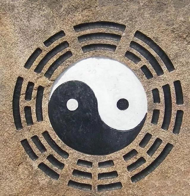 李宇林道长:庚子气运与健康