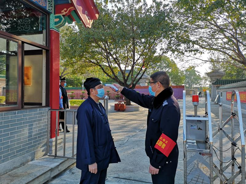 廣東省道教界積極做好新冠肺炎疫情防控工作